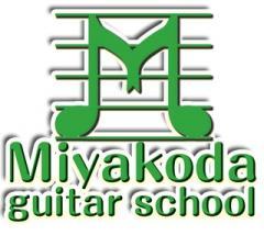世田谷区三軒茶屋Miyakoda guitar school