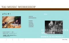 TAI MUSIC WORKSHOP