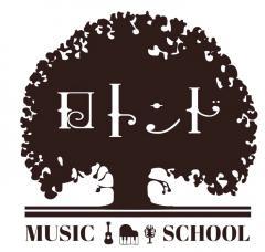 ロトンドミュージックスクール