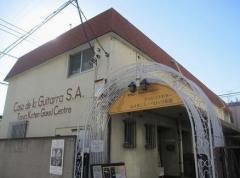 ギタルラ社 音楽教室