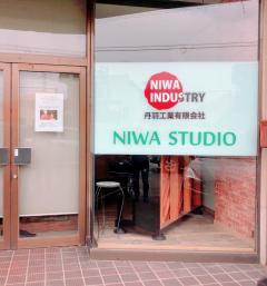 NIWA Studio