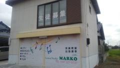 レッスンスタジオ・マーコ