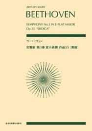 諸井三郎の楽曲一覧 - JapaneseC...
