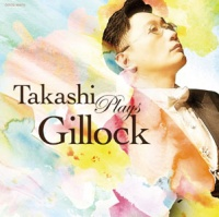 CD 小原 孝:Takashi Plays Gillock